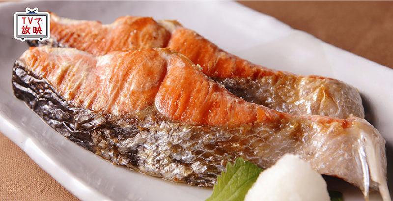 ロシア産 紅鮭姿切り身 1.8kg
